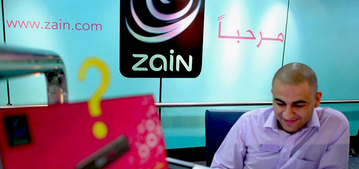 A second mobile operator license was granted to Zain, bringing competition to Bahrain's telecommunications sector for the first time